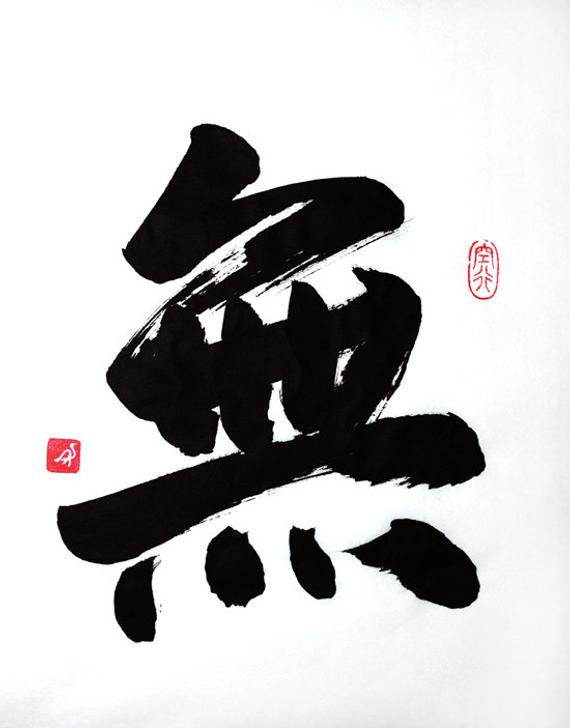 Zen Mu